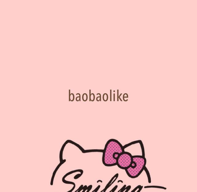 baobaolike