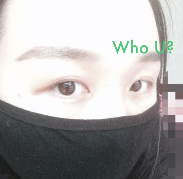 Who U?
