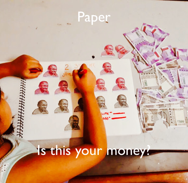 Paper Is this your money?